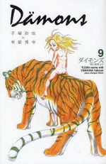 Dämons 9 Manga