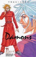 Dämons 11 Manga
