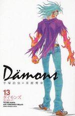 Dämons 13 Manga