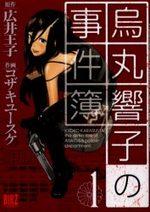 Kyoko Karasuma, Inspecteur à Asakusa 1 Manga