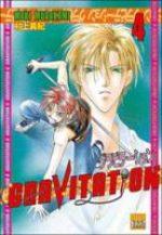 Gravitation 4 Manga