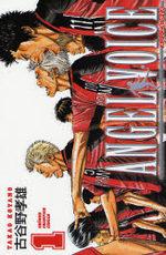 Angel Voice 1 Manga