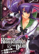Highschool of the Dead 5 Manga