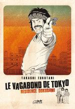Le Vagabond de Tokyo 1