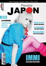 Planète Japon 14 Magazine