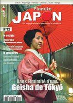 Planète Japon 12 Magazine