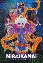 Niraikanai, Paradis Premier 5 Manga