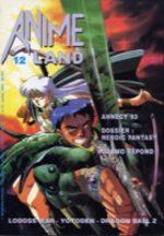 Animeland 12