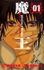 Le Prince des Ténèbres 1 Manga
