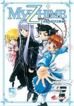 My Z Hime - My Otome 5 Manga