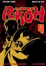 Hokuto No Ken - La Légende de Raoh 4