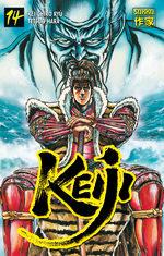 Keiji 14