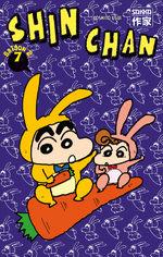 Shin Chan 7 Manga