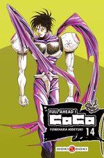 Full Ahead ! Coco 14 Manga