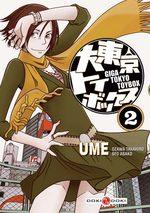 Giga Tokyo Toybox 2 Manga
