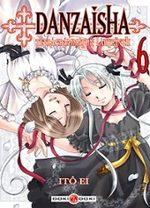 Danzaisha - Tetragrammaton Labyrinth 6 Manga