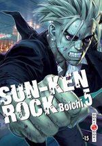 Sun-Ken Rock 5