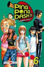 Ping Pong Dash !! 6