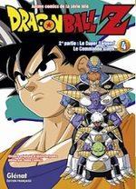 Dragon Ball Z - 2ème partie : Le Super Saïen/Le Commando Ginyu 4 Anime comics