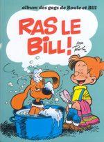 Boule et Bill 14 BD