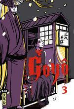 Goyô 3 Manga