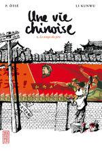 Une vie chinoise 1 BD