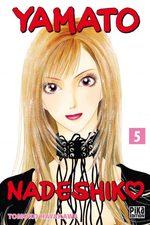 Yamato Nadeshiko 5 Manga