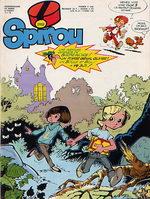 Le journal de Spirou 2152