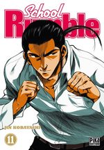 School Rumble # 11