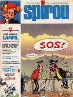 Le journal de Spirou 1895