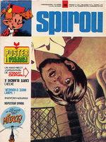 Le journal de Spirou 1896