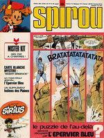 Le journal de Spirou 1854