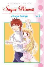 Sugar princess 2 Manga