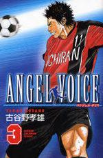 Angel Voice 3 Manga