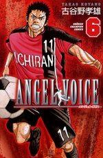 Angel Voice 6 Manga