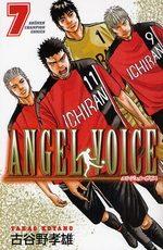 Angel Voice 7 Manga