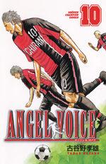 Angel Voice 10 Manga