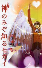 Que sa volonté soit faite 3 Manga