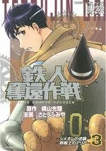 Tetsujin Dakkan Sakusen 3 Manga