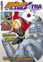 Animeland # 6