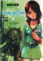 Mobile Suit Gundam - Ecole du Ciel 1 Manga