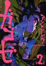 Gagoze 2 Manga