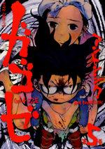 Gagoze 5 Manga