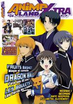 Animeland # 4