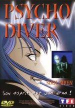 Psycho Diver 1 OAV