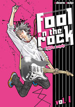 Fool on the Rock 1 Manga