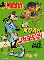 Le journal de Mickey 1660 Magazine