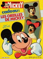 Le journal de Mickey 1669 Magazine