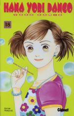 Hana Yori Dango 18 Manga