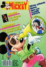 Le journal de Mickey 1884 Magazine